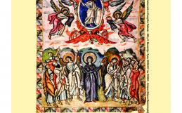 Εορτασμός της Αναλήψεως του Χριστού